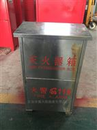 供應生產訂做不銹鋼 玻璃鋼滅火器箱