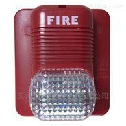 通用火灾自动报警系统-消防火灾声光报警器