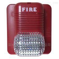 消防聲光警報器,酒店工程火災報警系統