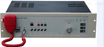 廠供GB9242消防廣播主機(500W 150W 300W)