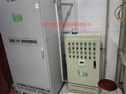 菏泽中学实验室污水处理设备安装标准