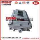 BXK防爆红外线激光对射双光束控制箱带防雨罩