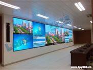 远程视频会议P1.667LED显示屏效果
