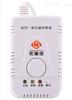 HA-828A家用一氧化碳报警器