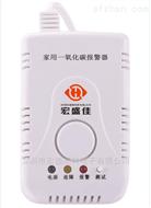 家用一氧化碳報警器