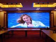 接待大厅超大高清LED大电子屏厂家报价