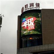 广州P6全彩LED户外显示屏一平方报价多少钱