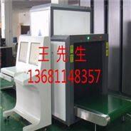 8065型通道型X光机批发