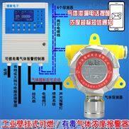 酒店厨房液化气浓度报警器,防爆型可燃气体探测器与消防喷淋设备怎么连接
