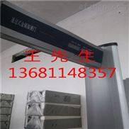 北京进口安检门厂家直销