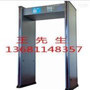 北京CS5000进口安检门批发商