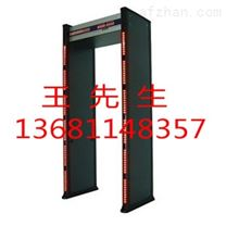 北京圆柱安检门哪种好