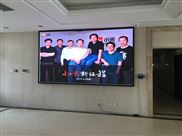深圳P2.0LED電子顯示屏報價