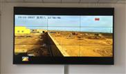 杭州三星55寸1.7mm无缝拼接墙型号及参数