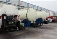 散装水泥槽罐车45吨出厂价销售报价