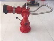 陕西PL32手动固定式泡沫-水两用炮厂家价格
