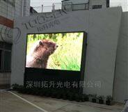 室外p5电子广告屏耗电量价格一平米多少