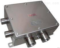 供應EJX增安型防爆接線箱