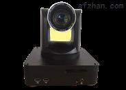 开会宝网络视频会议系统摄像头
