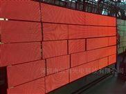 室内单色led显示屏单元板3.75多少钱一张
