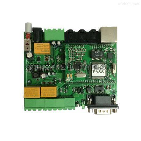 網絡音頻模塊IP網絡廣播對講編碼解碼模塊