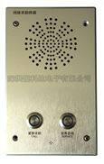 綜合管廊求助電話 廣播對講應急通訊系統