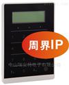 64路周界IP网络报警主机,周界报警,IP报警