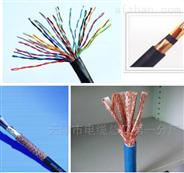 ZR-DJYPVP 6*2*1.0 电缆