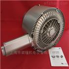 2QB720-SHH37高压环形鼓风机厂家