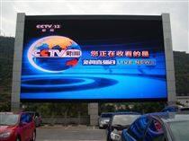 室外弧形全彩LED大屏幕 P4高清电子屏价格