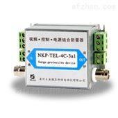 视频控制电源防雷器安装