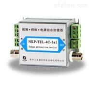 视频控制电源三组合防雷器