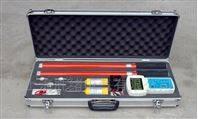 便携式无线高压核相仪专业制造