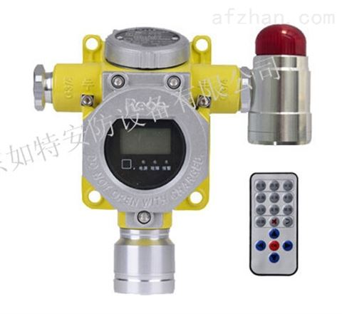 点型丙烷泄漏探测器 液化气浓度超标检测器