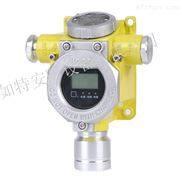 物联网燃气报警器 监测可燃气体探测器