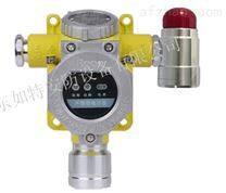 氯化氢气体探测器 监测有毒性气体报警装置