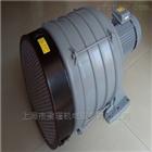 HTB100-304中国HTB100-304,台湾多段透浦式中压鼓风机