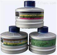 防毒过滤罐1