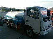 xd-25-山西太原市2立方18马力吸粪车出售真空泵