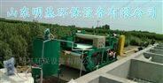 南通市带式压滤机生产厂家