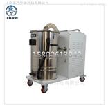铝屑吸尘器 移动式吸尘机 大吸力除尘器