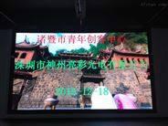 大会议电子大屏幕包安装多少钱一平米
