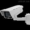 AXIS P1368-E具备i-CS镜头的户外专用4K监控