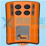 瑞典IROC工业遥控器