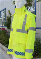 分體式雨衣