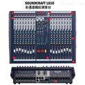 声艺LX10-32带编组录音调音台效果怎么样