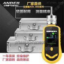 便携式汽油测定仪气体侦测器浓度采集器