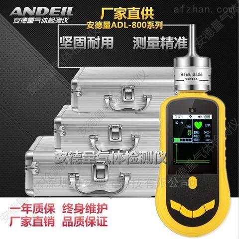 便携式可燃气体捡漏仪厂家价格