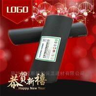橡塑管直銷 保溫橡塑材料
