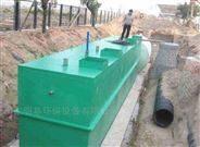 南通市地埋式一体化污水处理设备